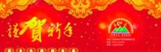 新年彩頁圖片