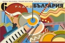 樂團海報圖片