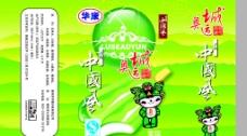 中国风雪糕图片