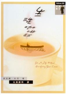 中外书籍装帧设计0131