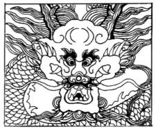 龙纹0303
