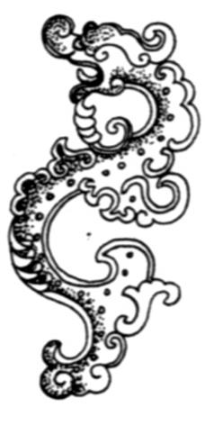 龙纹0482