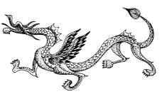 龙纹0031