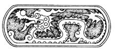 龙纹0324