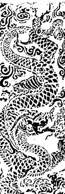 龙纹0491