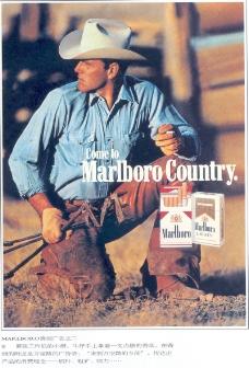 烟酒食品广告创意0059