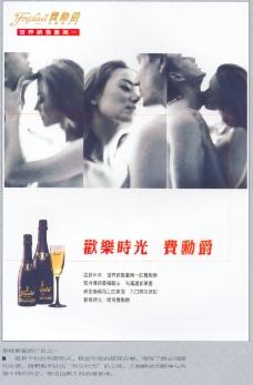 烟酒食品广告创意0010