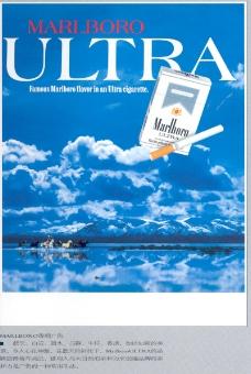 烟酒食品广告创意0055