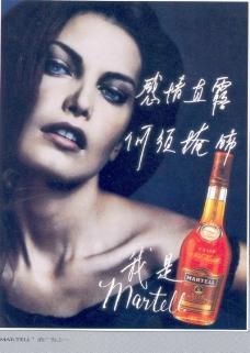 烟酒食品广告创意0047