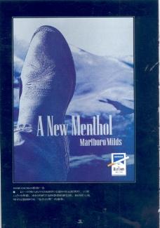 烟酒食品广告创意0056