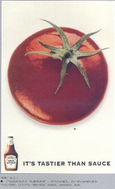 烟酒食品广告创意0123