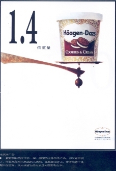 烟酒食品广告创意0086