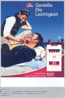 烟酒食品广告创意0067