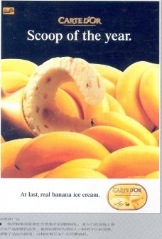 烟酒食品广告创意0088