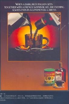 烟酒食品广告创意0015