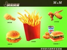 汉堡鸡翅薯片版面图片