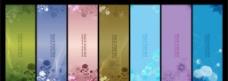 精品展板背景圖片