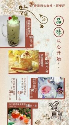 粤式餐厅桌牌图片