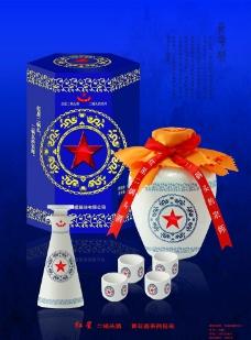 红星二锅头酒图片