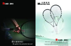 网球拍画册图片