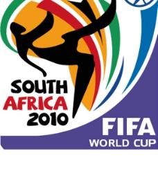 世界杯2010图片