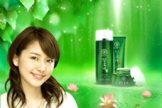 化妆品广告设计图片