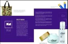 現代產品畫冊版式設計圖片