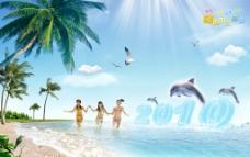 2010夏源文件 PSD圖片