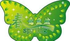 春天蝴蝶吊旗图片