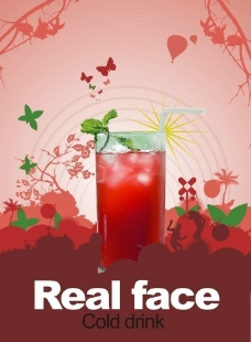 REAL FACE冷饮图片